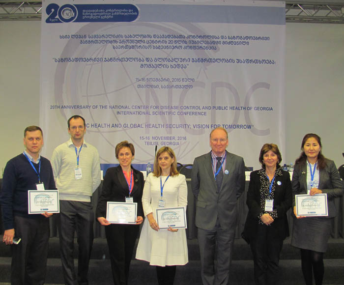 ISTC-STCU delegation participated in the International Scientific Conference devoted to the 20th Anniversary of the National Center for Disease Control and Public Health of Georgia.