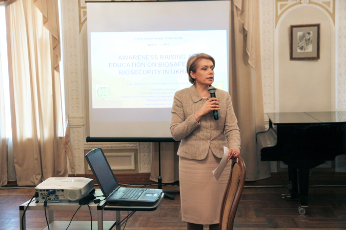 "3rd  International Symposium ""Awareness Raising and Education on Biosafety and Biosecurity in Ukraine"""