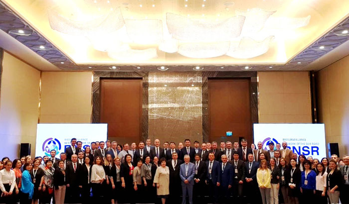 Biosurveillance Network of the Silk Road (BNSR) Annual Meeting